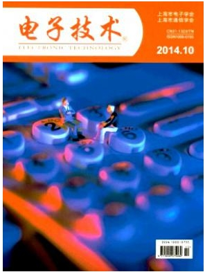 电子技术电子科技期刊