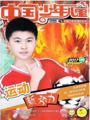 中国少年儿童初中教育杂志