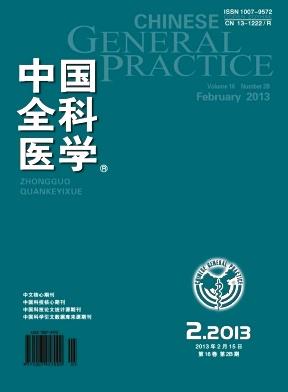 《中国全科医学》医学类中文核心期刊投稿
