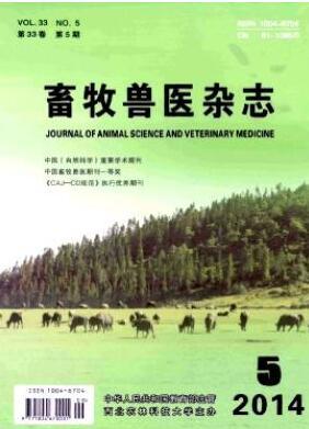 畜牧兽医杂志中级职称投稿范例