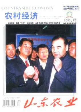 山东农业杂志农业工程人员投稿期刊