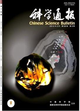 核心期刊科学通报中文核心期刊发表