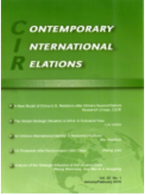 现代国际关系(英文版)国际政治学术期刊