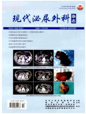 现代泌尿外科杂志2018年09期投稿论文目录
