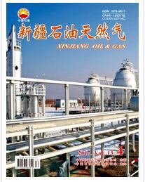 新疆石油天然气杂志投稿论文时间限制