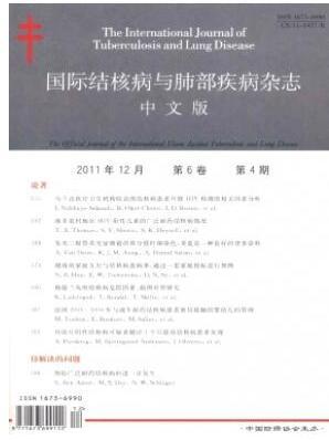 国际结核病与肺部疾病杂志投稿论文格式要求