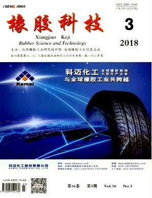 橡胶科技杂志国家级科技职称论文投稿时间