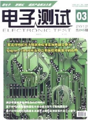 微电子测试电子科技杂志