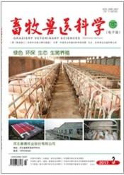 畜牧兽医科学国家级学术杂志