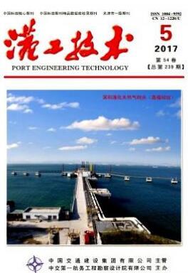 港工技术杂志是国家级期刊吗