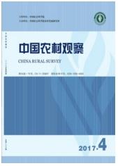 中国农村观察CSSCI期刊