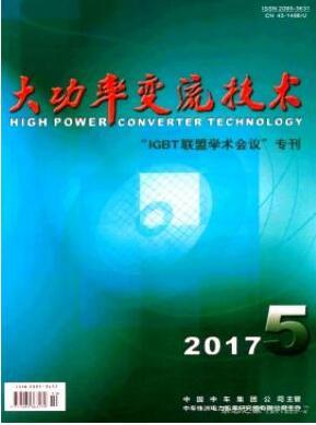 控制与信息技术杂志2018年04期投稿论文目录