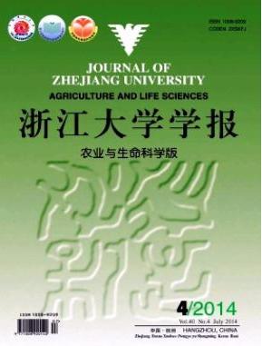 浙江大学学报(农业与生命科学版)