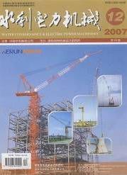 水利电力机械机械期刊