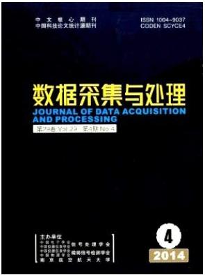 核心期刊数据采集与处理电子科技期刊