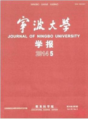 宁波大学学报教育科学版
