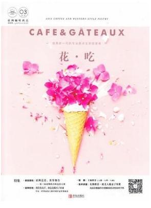 亚洲咖啡西点Café & Gateaux