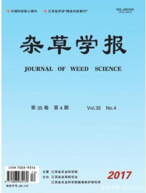 杂草学报杂志2018年01期投稿论文目录查询