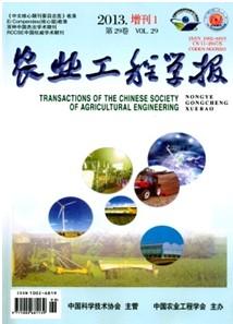 《农业工程学报》农业论文发表