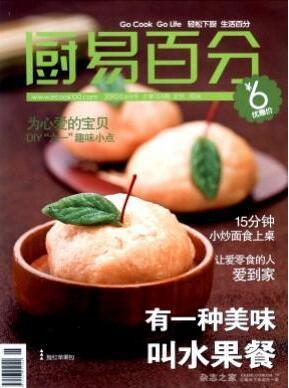 上海调味品杂志征收论文格式要求