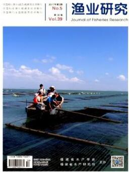 渔业研究杂志2018年03期投稿论文目录查询