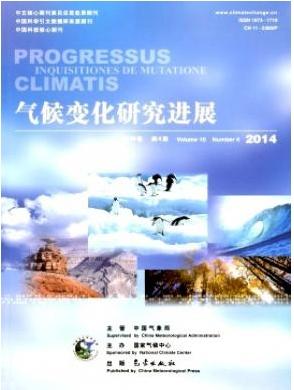 气候变化研究进展自然科学期刊