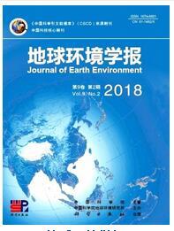 地球环境学报杂志2018年02期投稿论文目录查询