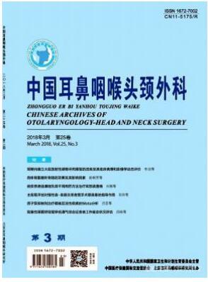 中国耳鼻咽喉头颈外科杂志2019年01期职称论文格式