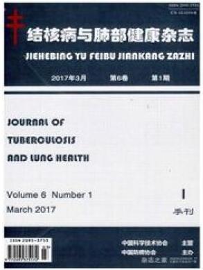 结核病与肺部健康杂志中高级职称评审