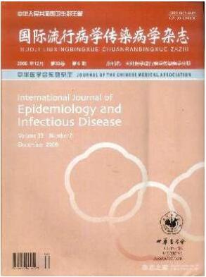 国际流行病学传染病学杂志高级医学职称征收要求