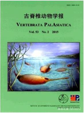 核心期刊古脊椎动物学报北大核心期刊