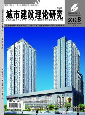 城市建设理论研究杂志征收论文格式要求