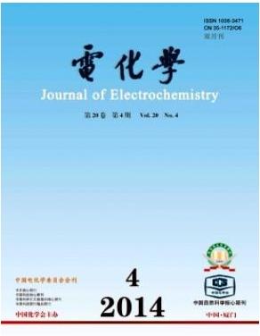 电化学北大核心期刊