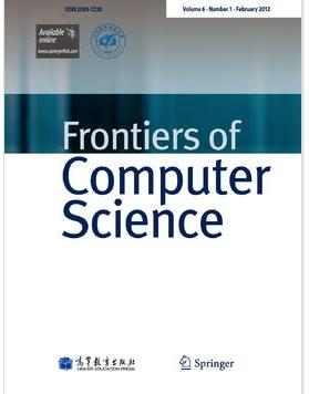 中国计算机科学前沿计算机科技杂志