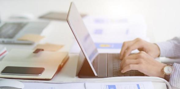 课岗证赛融合视域下高职会计专业课程体系的构建研究