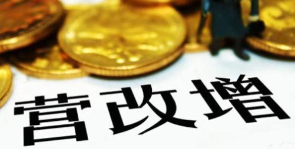 水电企业增值税存在的问题及对策探析