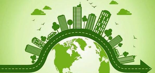 地方发展绿色工业几点思考