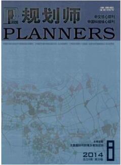 建设规划论文投稿什么杂志好