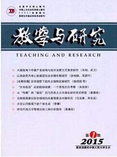 2016年广西中小学教师职称评审要求有哪些