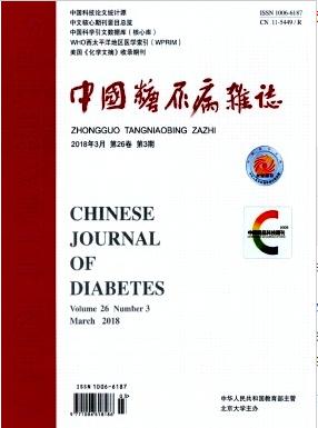 中国糖尿病杂志是核心吗