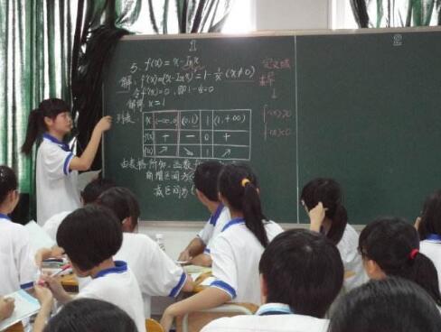 数学课堂教学