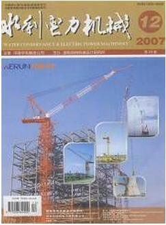 电力企业水能动力工程论文可投稿哪本刊物