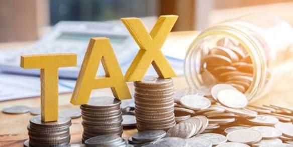 市场经济发展中财政税收的作用