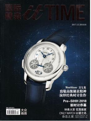 国际精表科技杂志