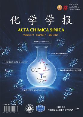 化学学报是sci几区