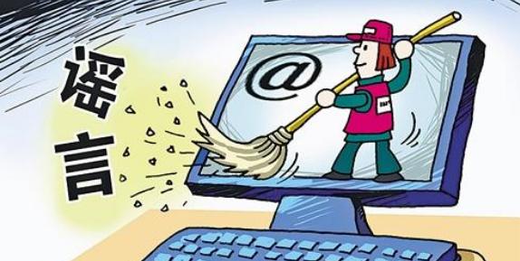 网络公共舆论对我国公共管理的影响探究