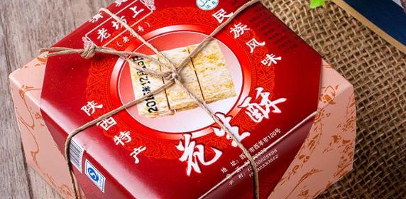 探讨回族食品包装设计策略