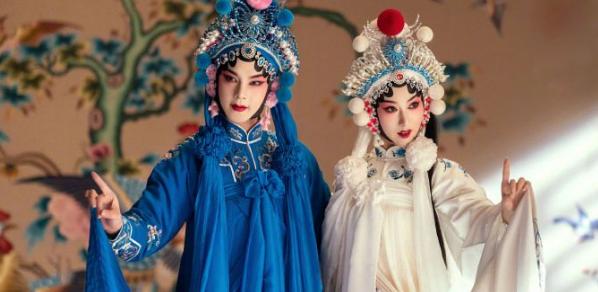谈传统戏曲服饰图案的现代意识转换