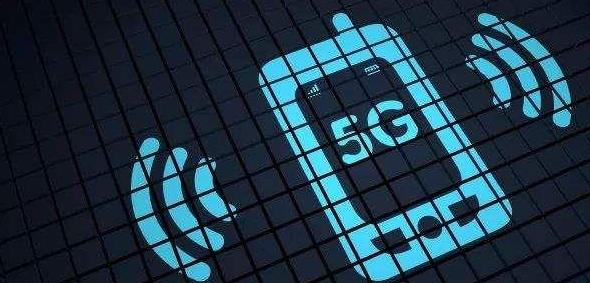 5G网络的无线通信资源分配技术探究
