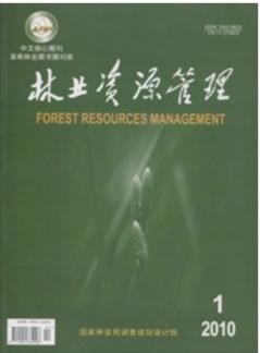 林业资源管理